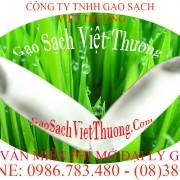 gao-sach-sai-gon-dai-ly